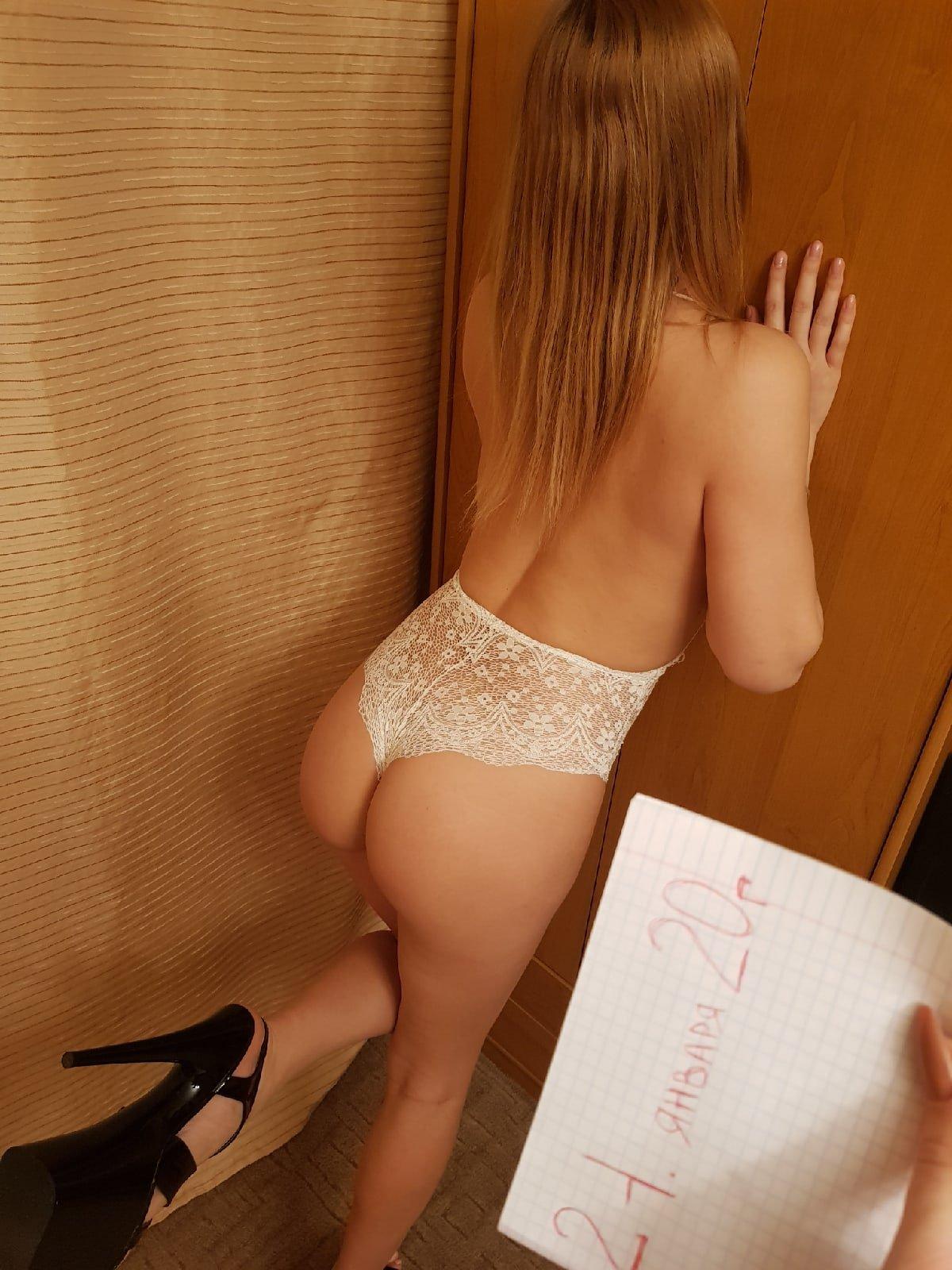 Проститутка Алена - Калининград